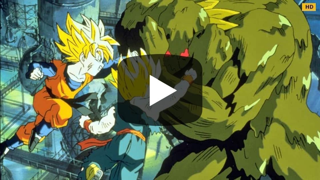 ドラゴンボールZ 超戦士撃破!!勝つのはオレだ