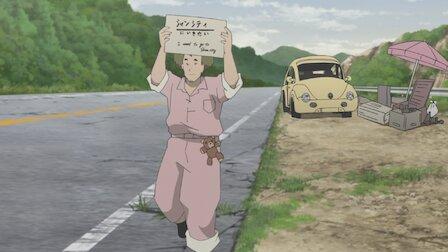 『日本沈没2020』の第4話ネタバレ・あらすじ・感想