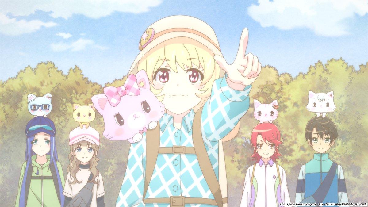 【アニメ】ミュークルドリーミーの27話あらすじ・ネタバレ感想   お空の上に招待!みんなのコスチュームが可愛い