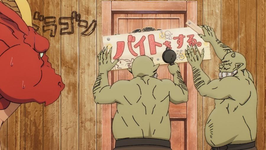『ドラゴン、家を買う。』の第6話ネタバレ・あらすじ・感想