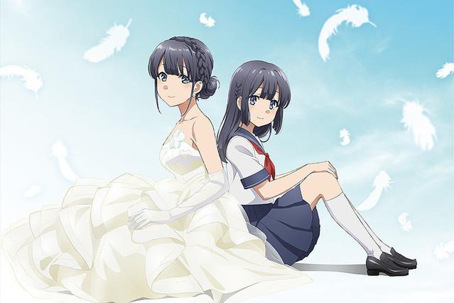 映画 青春ブタ野郎のアニメ動画を無料で視聴できる配信サイト!