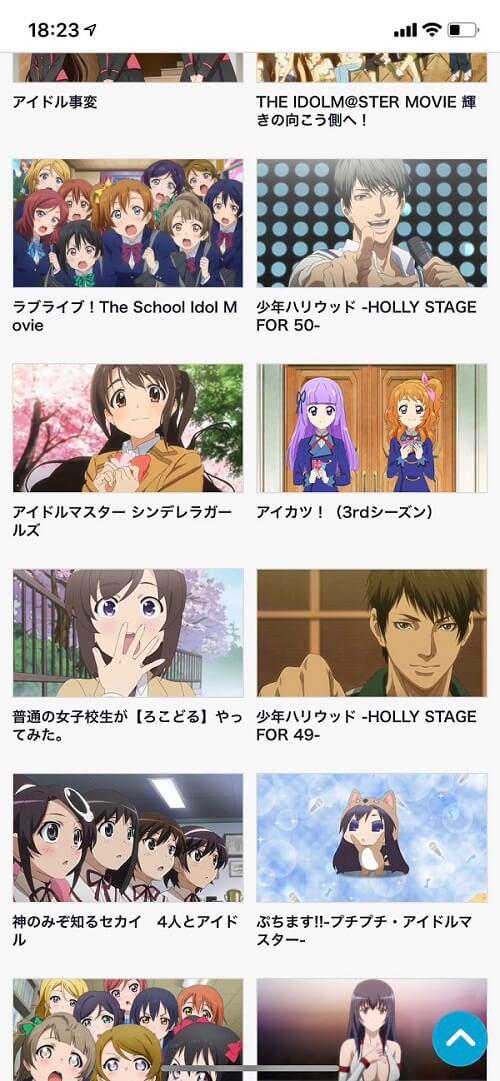バンダイチャンネルのアイドルアニメ