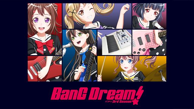 BanG Dream! 3rd Season 3期