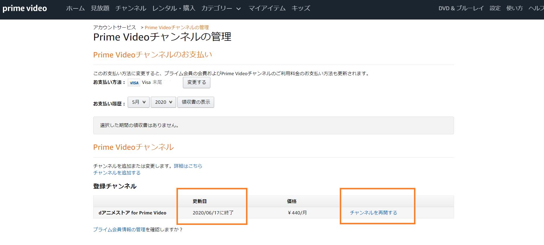 Amazon Prime Videoの公式サイト