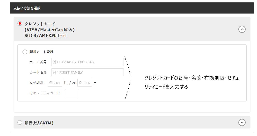 netflixギフトカードをオンラインできる!?購入する方法は?