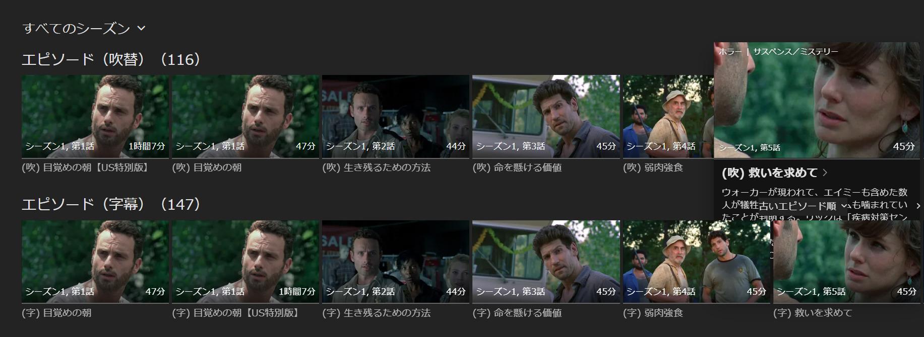 Huluの字幕作品と吹き替え作品