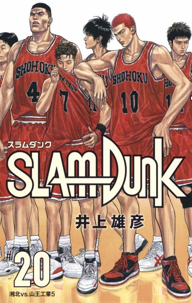 【スラムダンク】元不良がバスケットマンへ