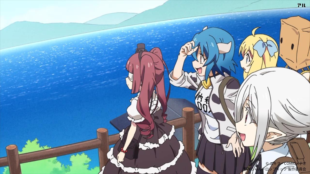 きれいな支笏湖!