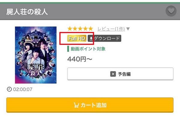music. jpのフルHD対応動画