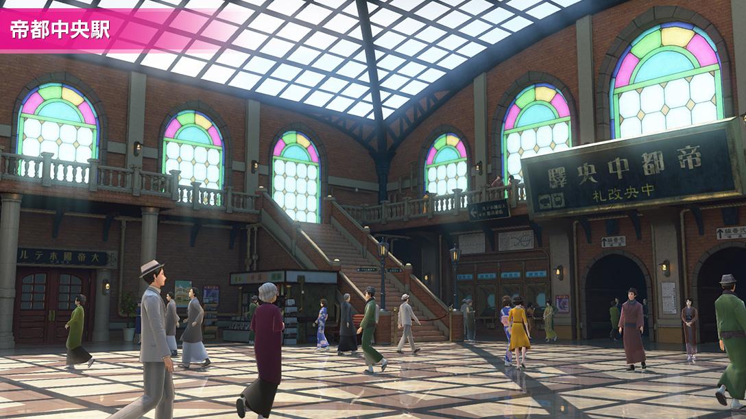 帝国中央駅