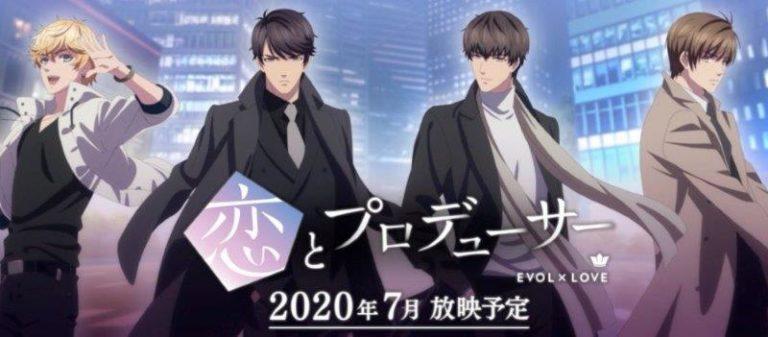 恋とプロデューサー~EVOL×LOVE~(恋プロ)   無料でアニメ動画&見逃し配信の全話フル視聴まとめ