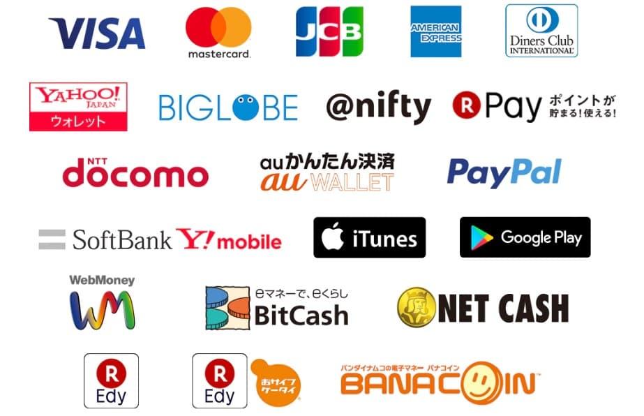 バンダイチャンネル登録時の注意点~支払い方法~