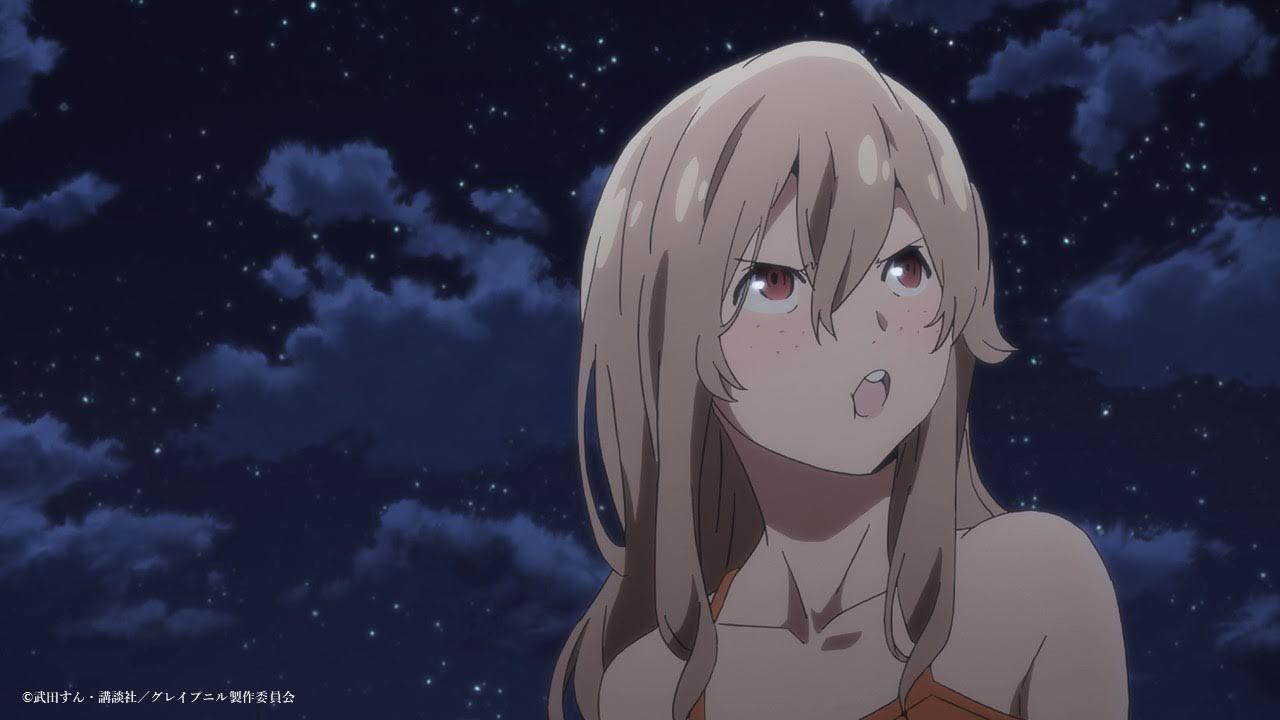【アニメ】グレイプニルの11話あらすじ・ネタバレ感想 | 新たなる戦いに向け、覚悟を決める修一