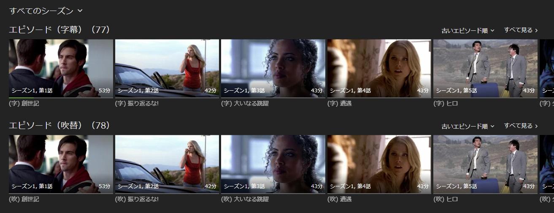 huluの映画を英語字幕で見る方法|映画の再生画面から設定する