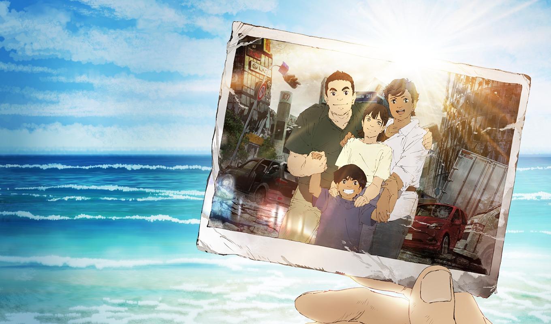 『日本沈没2020』の第1話ネタバレ・あらすじ・感想