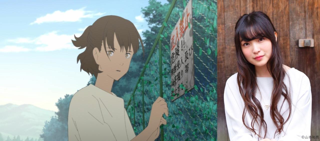 『日本沈没2020』前回の第1話のあらすじと振り返り