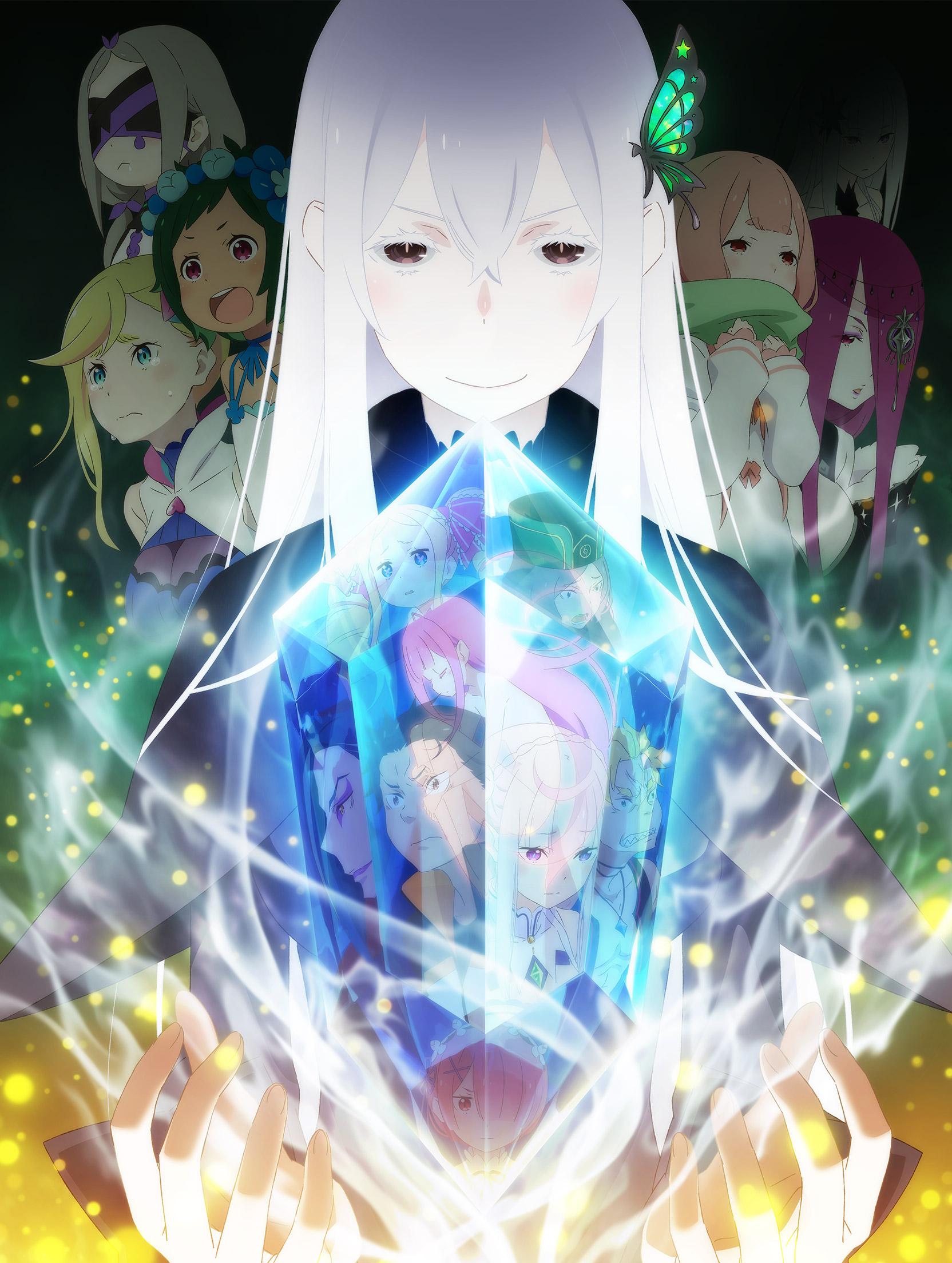 『Re:ゼロから始める異世界生活』2nd season前回の第1話のあらすじと振り返り