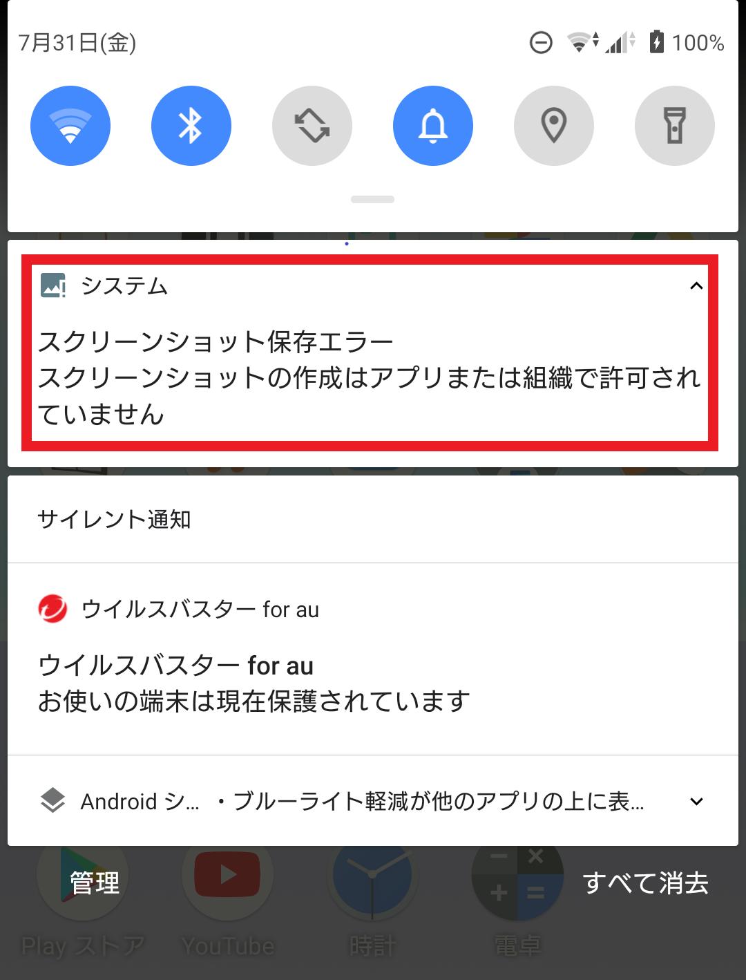 ネクスト アプリ H
