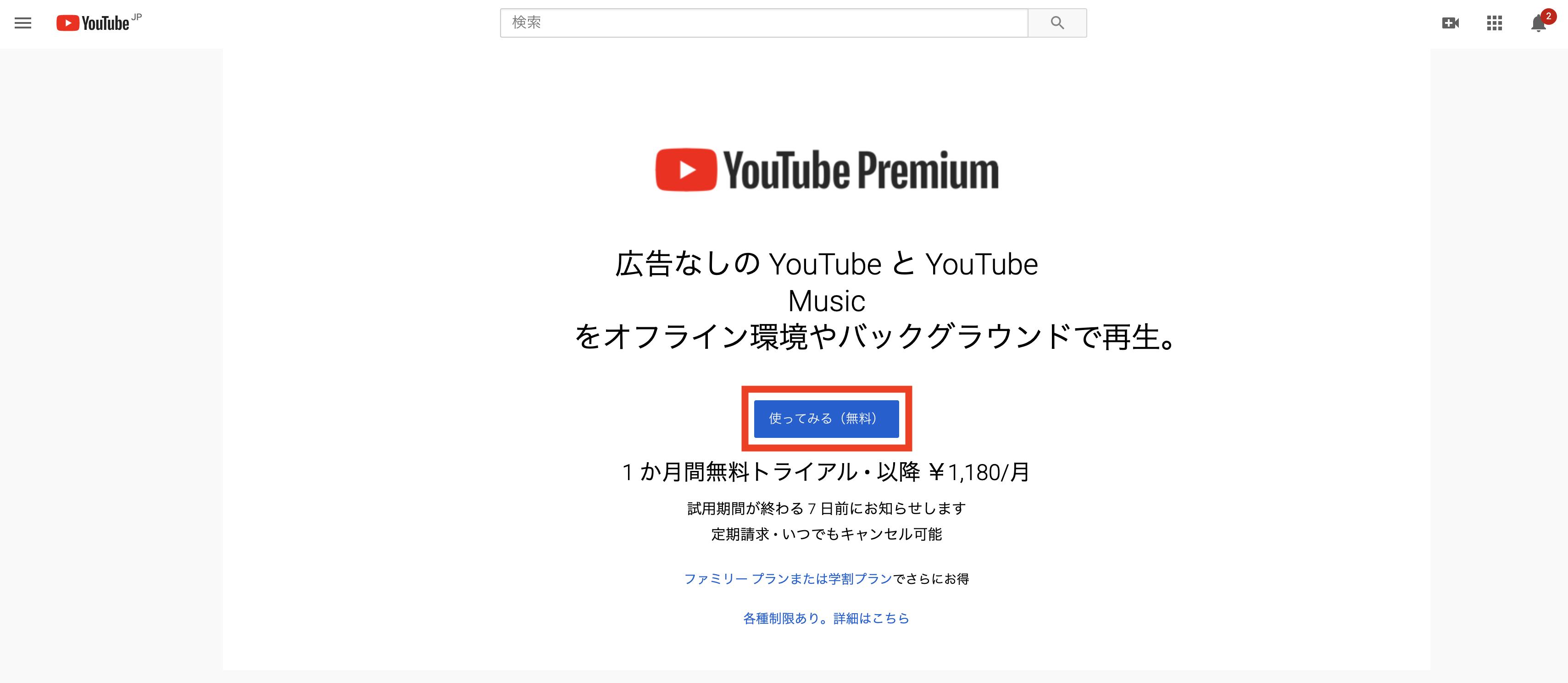 出典:YouTube