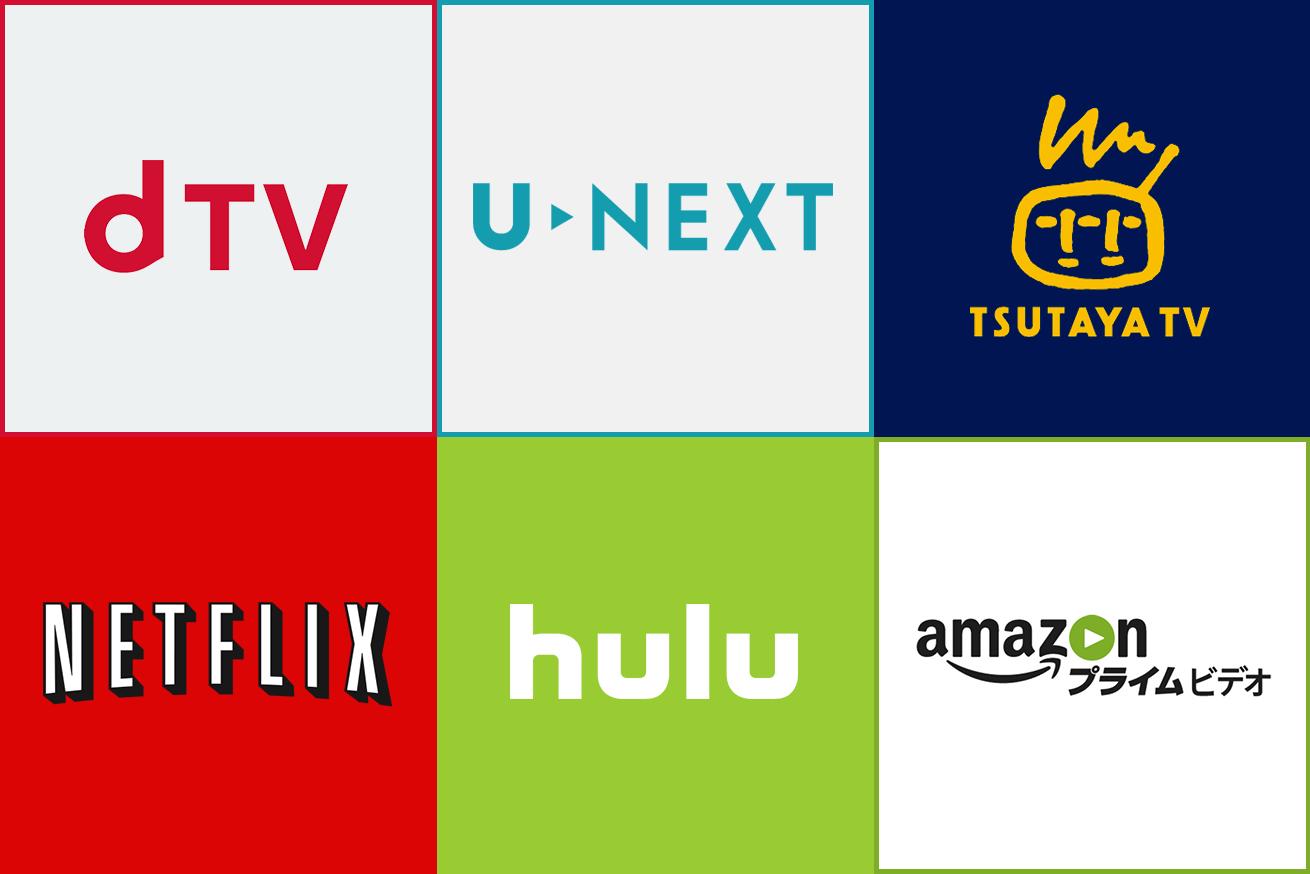 ダウンロード可能本数が多いおすすめの動画配信サービスを4つ紹介