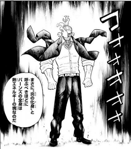 【1位】レオナルド・バーンズ