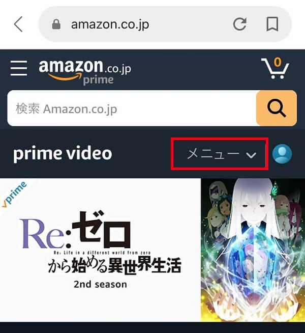 dアニメストア for prime videoの登録方法