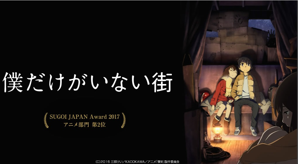 FODプレミアムで見れるアニメ20選