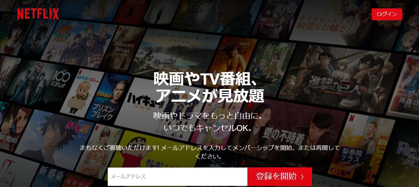 ダウンロードが可能な動画配信サービスの紹介