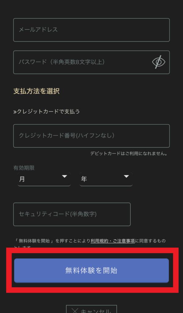 クランクインビデオ公式サイト
