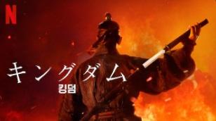 日本語吹き替え対応の、Netflixオリジナル作品のおすすめを紹介!日本語吹き替え対応の、Netflixオリジナル作品のおすすめを紹介!