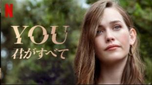 日本語吹き替え対応の、Netflixオリジナル作品のおすすめを紹介!
