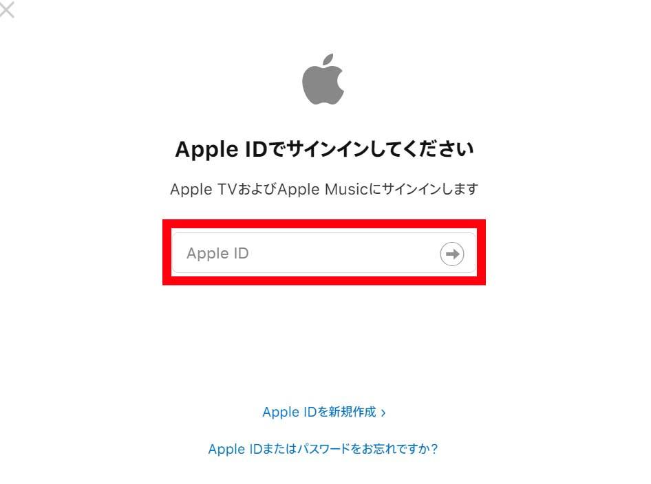 2.自身のAppleIDでサインインを実施