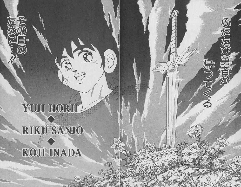 地上に残されたダイの剣の輝きが失われていない