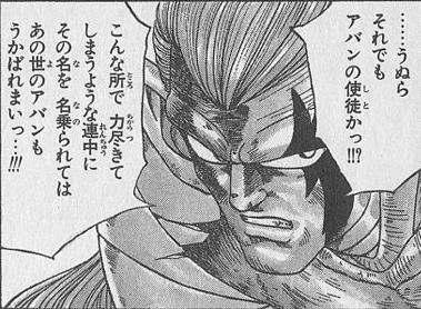 【5位】ハドラー