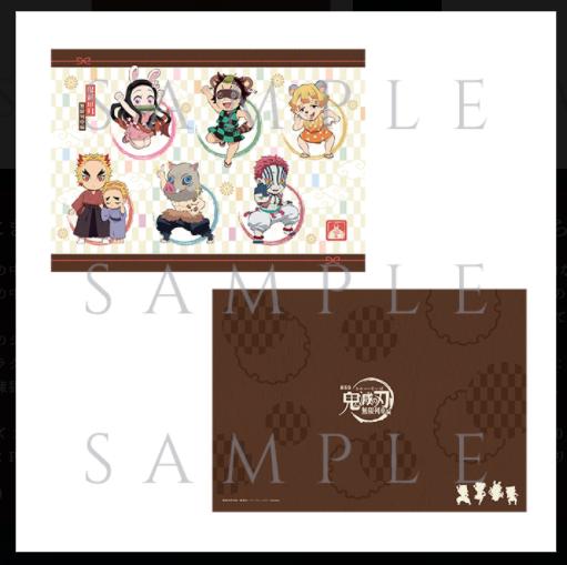 kimetsu-mugen-novelty3-3