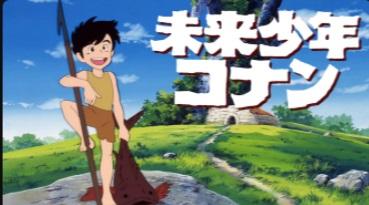 netflixを家族で楽しめるおすすめアニメをジャンル別に紹介