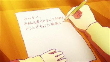 【6位】手紙(1期第24話)