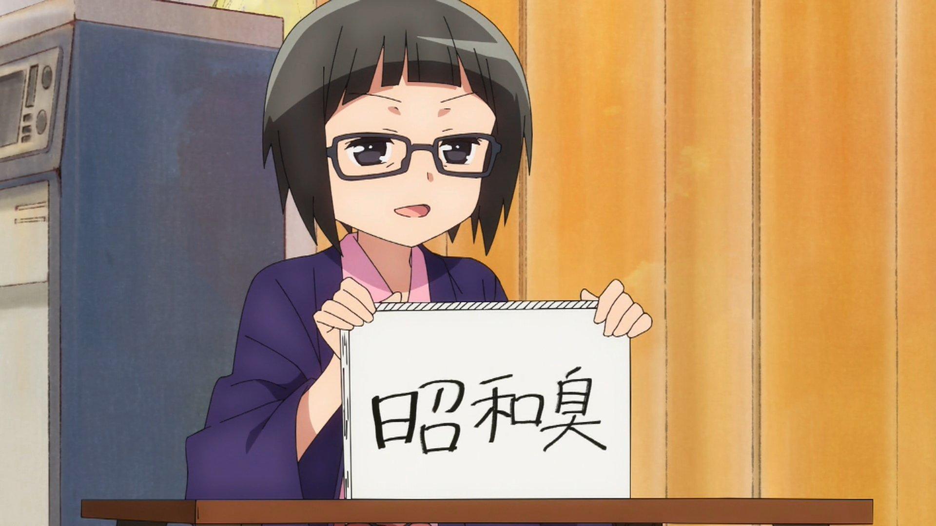 【4位】うぶのハツナ(ふりいくっ!)