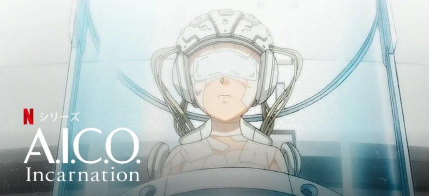 第5位 A.I.C.O Incarnation
