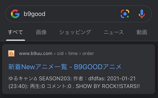 b9goodの検索結果