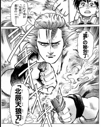 【5位】レオン