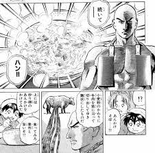 【8位】ハン