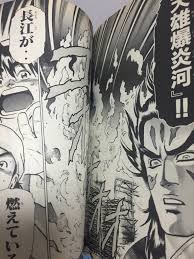 """【4位】""""豹子頭""""アルカン"""