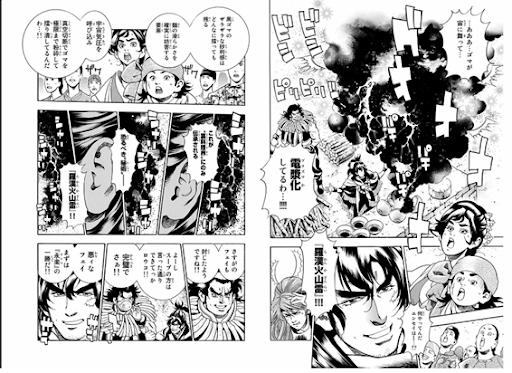 """【5位】""""浪子""""エンセイ(燕青)"""
