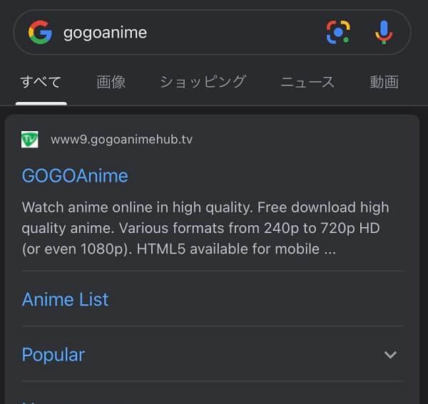 GOGOanimeの検索結果