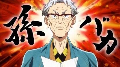 『天地創造デザイン部』の第3話ネタバレ・あらすじ・感想