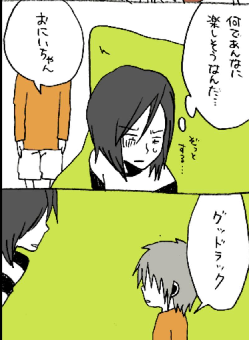 髪を切りたくない宮村君