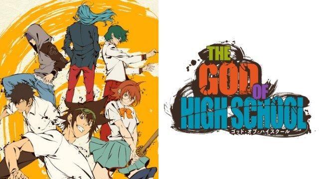 THE GOD OF HIGH SCHOOL | 見逃し配信&全話無料で視聴できるサイトまとめ【見放題】