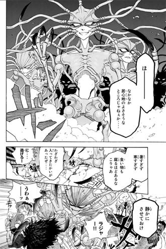 【10位】肺炎球菌