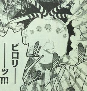 【9位】ピロリ菌